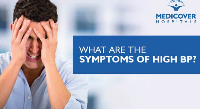 What are the Symptoms of High bp