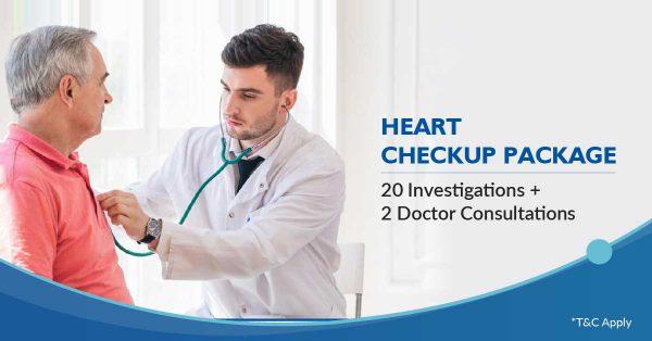 visakhapatnam heart checkup package