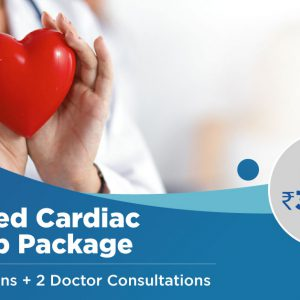 Advanced Cardiac Checkup Package Kurnool