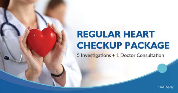 nellore regular heart checkup package