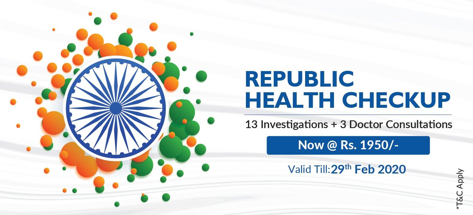 republic health checkup kurnool