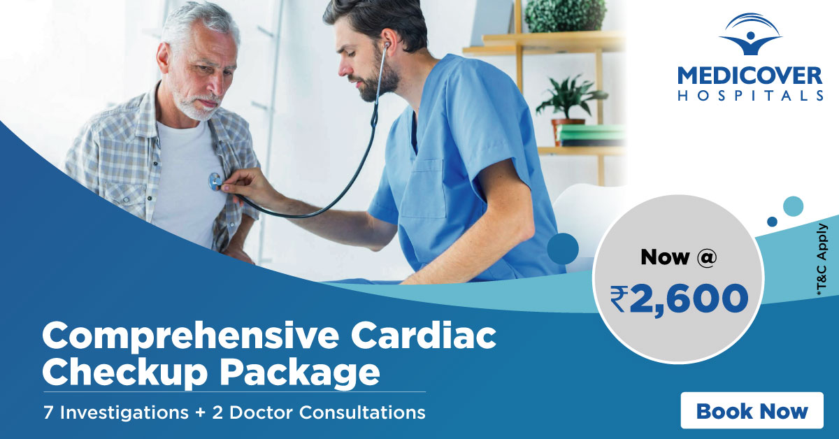 Advanced Cardiac  Health Checkup Package