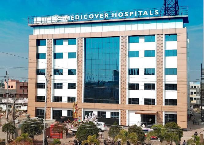 best hospital in srikakulam