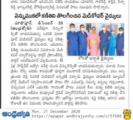 Medicover Doctors
