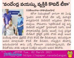 V6 Telugu - Modi - Medicover