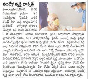 Basheerabad- Vaccine- Medicover